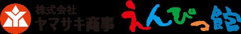 佐賀の文具オフィス機器販売 | 株式会社ヤマサキ商事 えんぴつ館